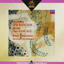 ベートーヴェン(マーラー編):弦楽四重奏曲第11番「セリオーソ」; ブラームス(シェーンベルク編):