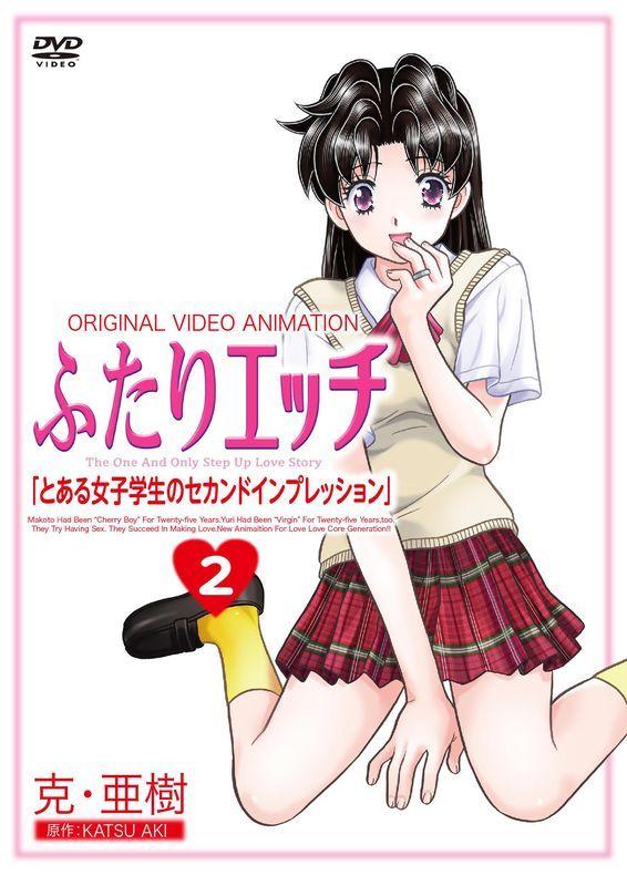 ふたりエッチ ep.2 とある女子高生のセカンドインプレッション画像