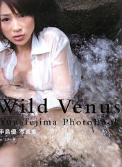【送料無料】Wild Venus