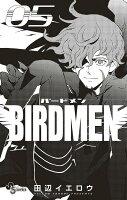 BIRDMEN 5巻