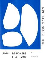 9784844368458 - デザイン系雑誌まとめ「トレンド (流行) の把握やスキルアップに活用」