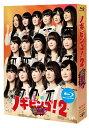NOGIBINGO!2 Blu-ray BOX【Blu-ray】 [ 乃木坂46