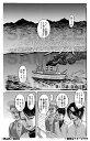 シヤチハタ ネーム9既製1753藤村 XL-9 1753 フジムラ【4974052093531】