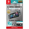 SCREEN GUARD for Nintendo Switch(抗菌+高光沢・高透明タイプ)の画像