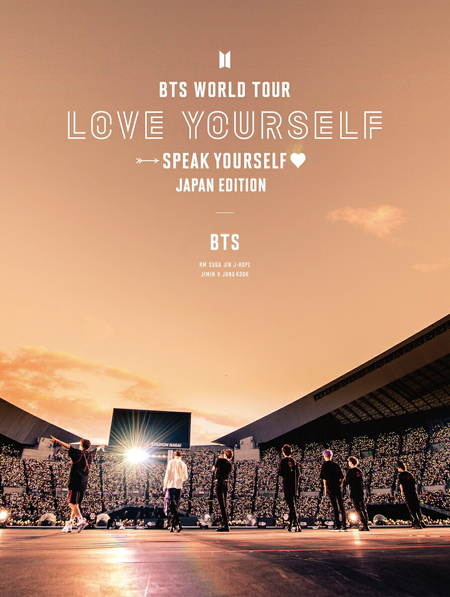 BTS WORLD TOUR 'LOVE YOURSELF: SPEAK YOURSELF' - JAPAN EDITION(初回限定盤)画像