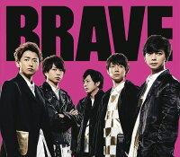 BRAVE (通常盤)