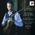 ベスト・クラシック100 82::ヴィヴァルディ:ヴァイオリン協奏曲集「四季」他
