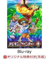 【楽天ブックス限定先着特典】デジモンアドベンチャー: Blu-ray BOX 4【Blu-ray】(思い出シーンL判ブロマイド2枚セット)