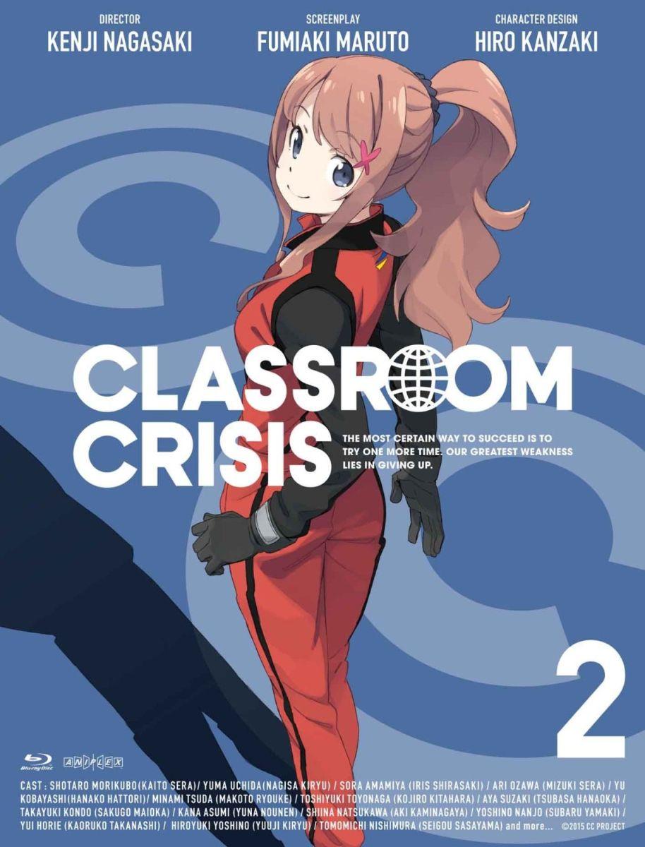 Classroom☆Crisis 2 【完全生産限定版】 【Blu-ray】画像