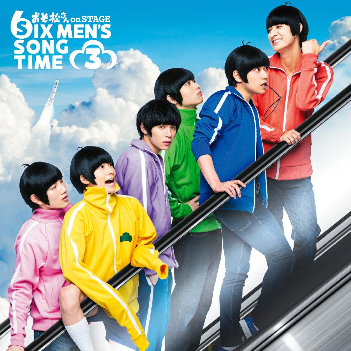 舞台 おそ松さん on STAGE 〜SIX MEN'S SONG TIME3〜 (CD+DVD)画像