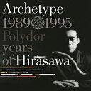 Best of Polydor Years [ 平沢進 ]