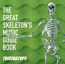 THE GREAT SKELETON'S