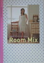 【送料無料】Room mix [ 千秋 ]
