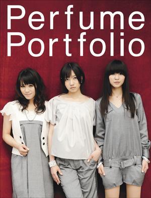 【送料無料】Perfume portfolio