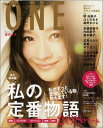 ONE(vol.2)