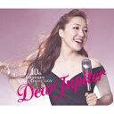 10周年記念シングル・コレクション〜Dear Jupiter〜(初回生産限定盤 CD+DVD) [ 平原綾香 ]