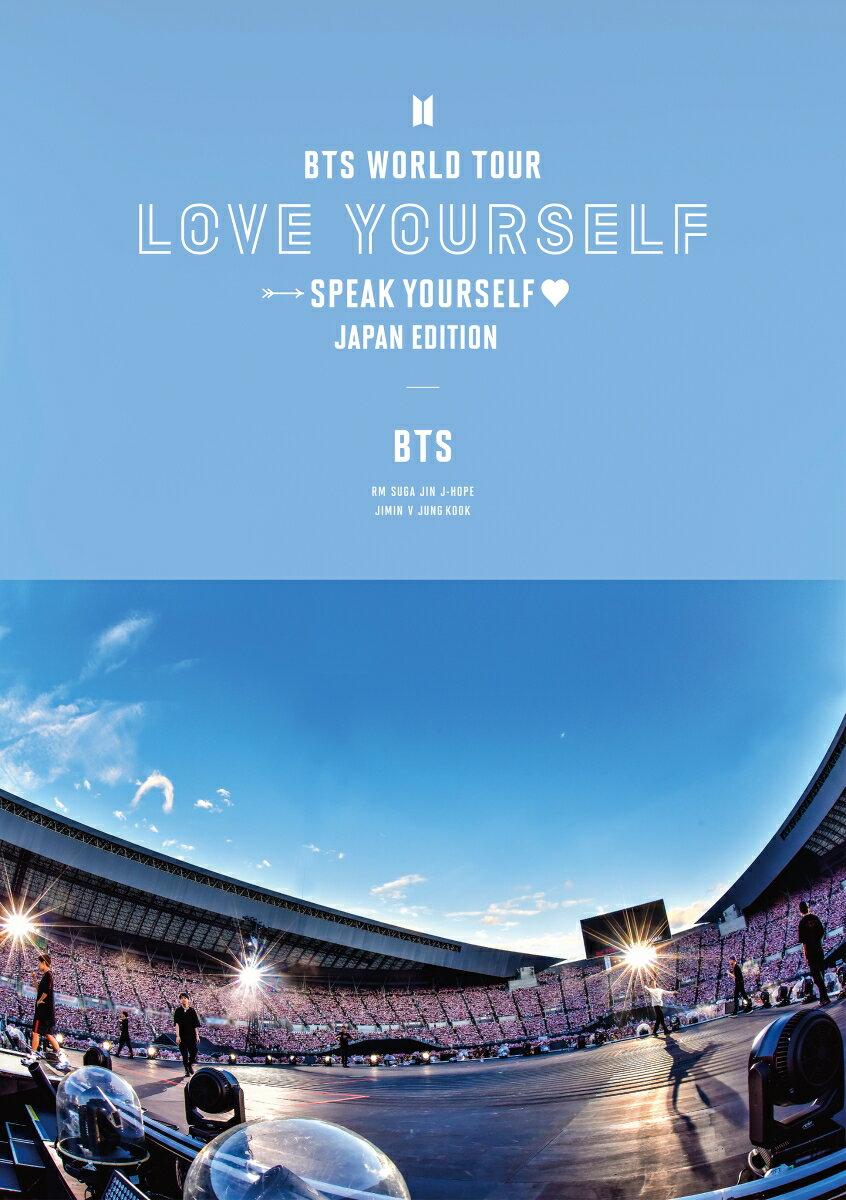 ミュージック, その他 BTS WORLD TOUR LOVE YOURSELF: SPEAK YOURSELF - JAPAN EDITION()Blu-ray BTS