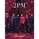 Beautiful(初回生産限定盤A)(CD+DVD)