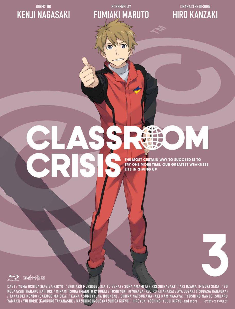 Classroom☆Crisis(クラスルーム☆クライシス)3【Blu-ray】画像