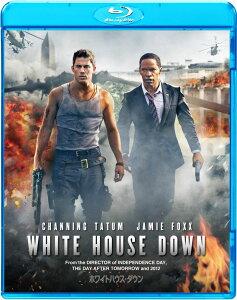 【楽天ブックスならいつでも送料無料】ホワイトハウス・ダウン【Blu-ray】 [ チャニング・テイ...