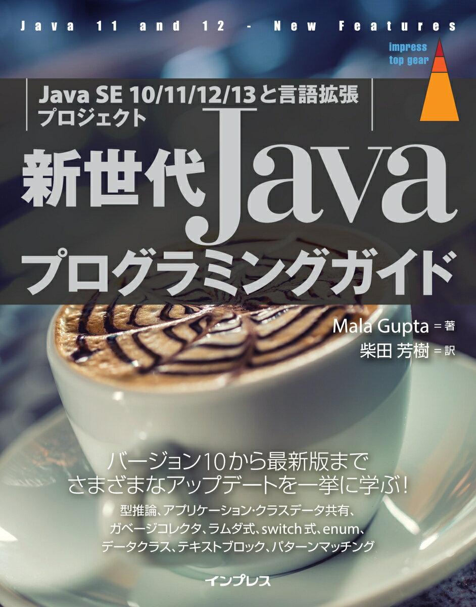 Javaで正規表現を使ってメールアドレスを ...