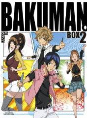 【楽天ブックスならいつでも送料無料】バクマン。2ndシリーズ BD-BOX2【Blu-ray】 [ 阿部敦 ]