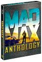 マッドマックス アンソロジー ブルーレイセット(5枚組/デジタルコピー付) 【初回限定生産】 【Blu-ray】 [ メル・ギブソン ]