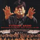 ベートーヴェン:交響曲第9番《合唱》 [ 佐渡裕 ]