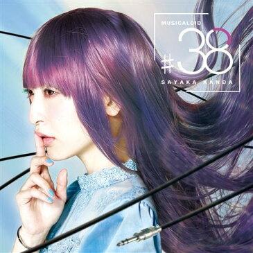 MUSICALOID #38 (此方乃サヤ盤) [ 神田沙也加 ]