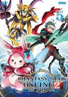 ファンタシースターオンライン2 ジ アニメーション 5