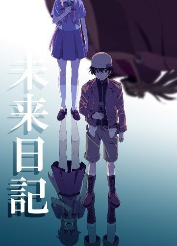 未来日記 DVD第2巻画像