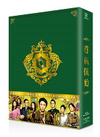 貴族探偵 Blu-ray BOX【Blu-ray】