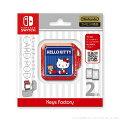 サンリオキャラクターズ カードポッドfor Nintendo Switch ハローキティの画像