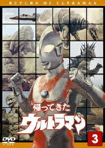 帰ってきたウルトラマン Vol.3 [ 円谷プロダクション ]