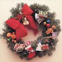 カラオケで人気のクリスマスソング 「山下達郎」の「クリマス・イブ」を収録したCDのジャケット写真。