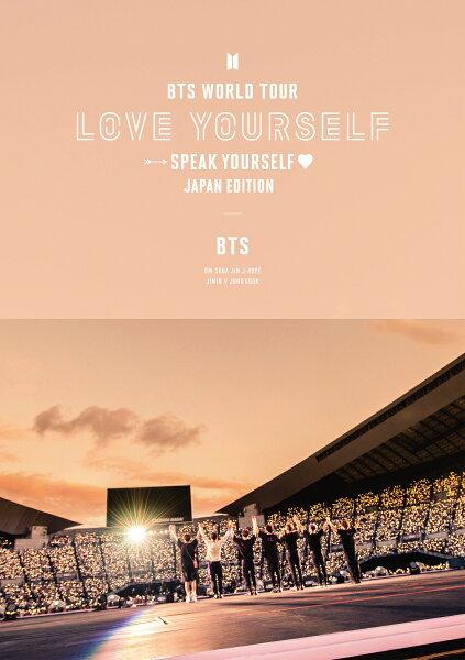BTSWORLDTOUR'LOVEYOURSELF:SPEAKYOURSELF'-JAPANEDITION(通常盤) BTS
