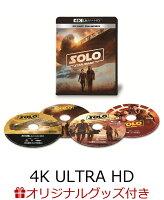 【楽天ブックス限定】ハン・ソロ/スター・ウォーズ・ストーリー 4K UHD MovieNEX【4K ULTRA HD】+アクリルパネル(台座)+スターウォーズ台紙+コレクターズカード