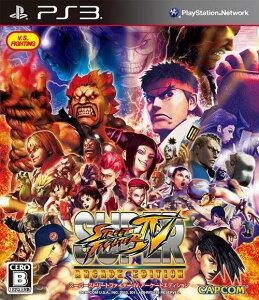 【送料無料】スーパーストリートファイターIV アーケードエディション PS3版