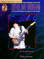 【輸入楽譜】SIGNATURE LICKS: GUITAR STYLE OF STEVIE RAY VAUGHA