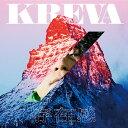 存在感 (初回限定盤 CD+DVD) [ KREVA ]
