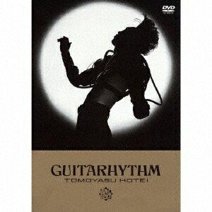 GUITARHYTHM