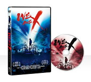 WE ARE X DVD スタンダード・エディション(メタリッククリアファイル付き)