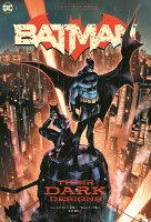 バットマン:ダーク・デザイン