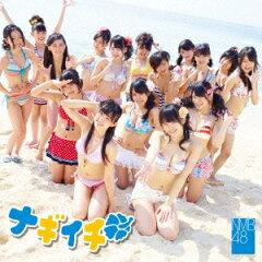 【送料無料】ナギイチ(Type-A CD+DVD) [ NMB48 ]