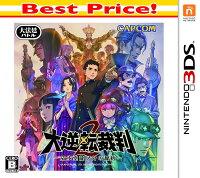 大逆転裁判2 - 成歩堂龍ノ介の覺悟 - Best Price!の画像