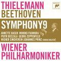 ベスト・クラシック100 20::ベートーヴェン:交響曲第9番「合唱」