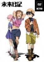 未来日記 DVD第4巻