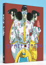 【楽天ブックスならいつでも送料無料】スペース☆ダンディ 5(Blu-ray Disc) [ 諏訪部順一 ]