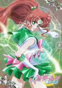 美少女戦士セーラームーンCrystal 4 【通常版】