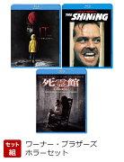【セット組】ワーナー・ブラザーズ ホラーセット【Blu-ray】